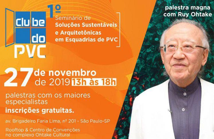 TECNOPERFILES será sponsor en el Seminario sobre Soluciones Sostenibles y arquitectónicas en aberturas de PVC en San Pablo
